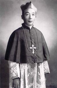 bishop_kung_1949